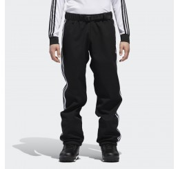 Adidas Lazy Man